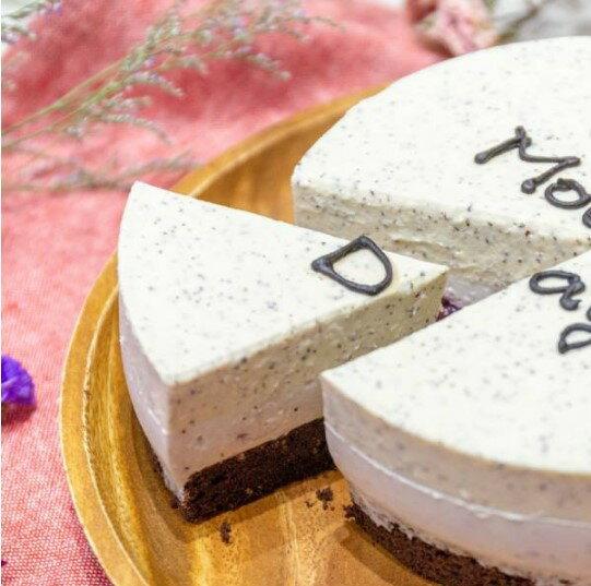 【甜野新星-甜點專賣店】母親節蛋糕 生日蛋糕 - 〈生酮〉奶茶藍莓想享