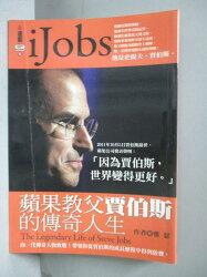 【書寶二手書T6/財經企管_KQX】蘋果教父賈伯斯的傳奇人生_雅瑟