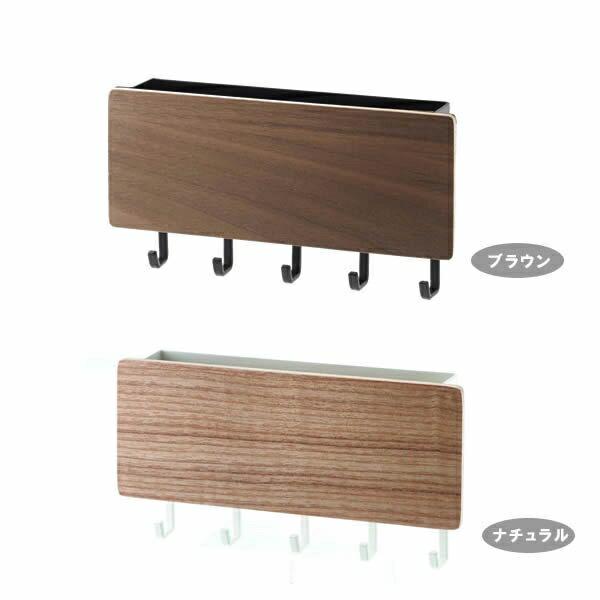 日式和風收納盒鑰匙牆壁掛鉤實木收納掛鉤木質掛物鉤玄關雜物掛架 3