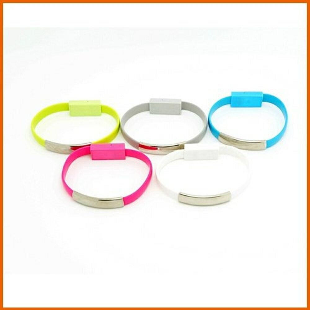 【Love Shop】手環造型充電傳輸線 / IPHONE6 / 三星小米 / 安卓數據線 / 穿戴式USB手環充電線 - 限時優惠好康折扣