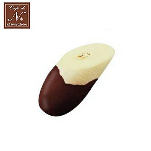 巧克力款【日本進口】香蕉片 捏捏吊飾 吊飾 捏捏樂 軟軟 CAFE DE N SQUISHY - 618207
