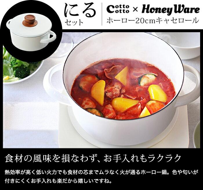 日本ecomo cotto cotto  /  無印風格電磁爐 +鍋子組合。共3款   /  AIM-IH101-SET。日本必買 日本樂天代購(17380) /  件件含運 4