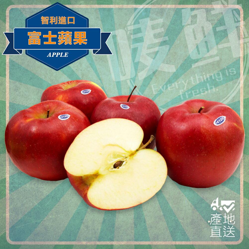 【嘜鮮】智利富士蘋果4131等級/單顆
