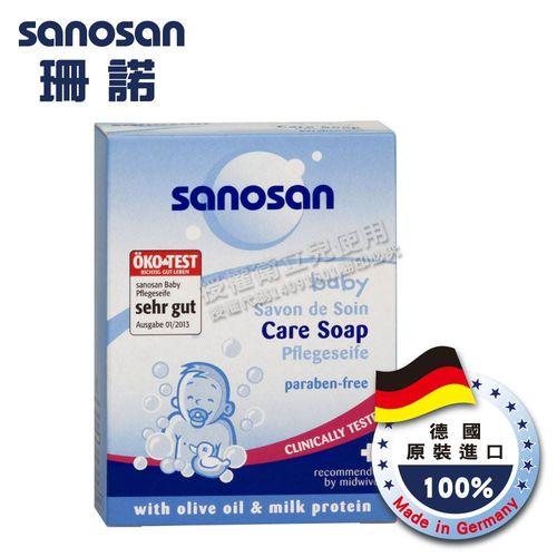 ★衛立兒生活館★sanosan珊諾 寶寶潔膚皂100g