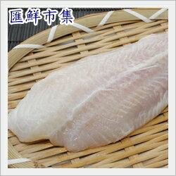 【海鮮嚴選】無刺多麗魚(魴魚、鯰魚)-  375g±10%,含30%冰重
