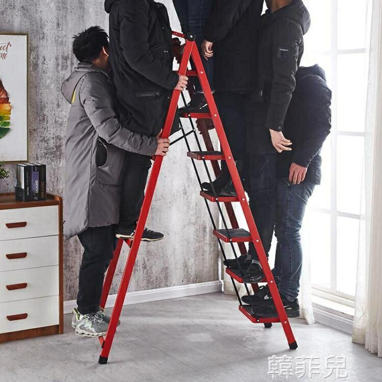 伸縮梯 家用七步折疊梯子多功能防滑加厚人字梯閣樓伸縮室內梯子移動樓梯 mks 小城故事