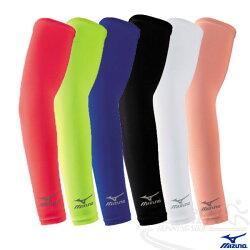 MIZUNO美津濃 專業運動袖套(共4色)  慢跑單車登山.吸溼排汗.防紫外線32TY4G02