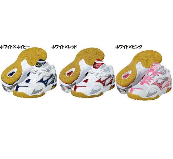 **人人愛寶寶**MIZUNO美津濃大童鞋全台最優惠,回饋天下父母心。9KV-170