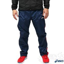 ASICS 亞瑟士 保暖防風長褲(藍) 防風/潑水 內裡鋪棉風褲