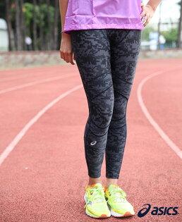 ASICS亞瑟士女迷彩印花緊身長褲RF(黑)支撐膝蓋、強化安定性適合入門跑者
