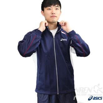ASICS 亞瑟士 男 針織運動外套(深藍色) 彈性舒適 透氣排汗