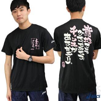 ASICS 亞瑟士 男 印花長袖T恤(粉紅L/XXL) 排汗快乾抗UVASICS 亞瑟士 漢字印花短袖T恤(黑XL) 吸溼排汗