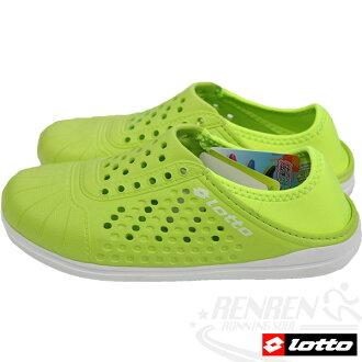 LOTTO 洞感輕便鞋 輕量透氣洞洞鞋(螢光綠)。LT3AWS2185