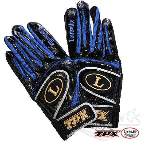 Louisville Slugger TPX 龍紋 2 WAY 打擊手套(亮黑*藍/一雙) 小羊皮掌面 LB14262A60