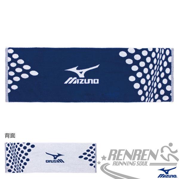 MIZUNO美津濃 純棉運動毛巾(藍白) 厚地質感 純棉吸水性佳