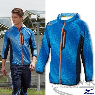 MIZUNO美津濃 男慢跑風衣(藍) 單層運動薄外套Slim Fit 合身版