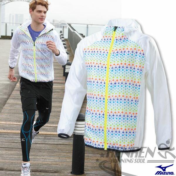 MIZUNO美津濃運動路跑風衣(白*彩虹)輕量防潑水防風外套