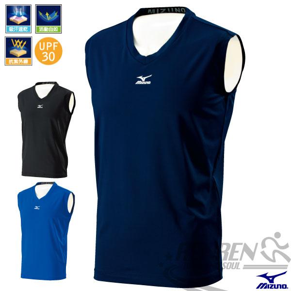 MIZUNO美津濃運動無袖緊身衣(丈青)緊身背心排汗抗UV彈性佳各類運動適用