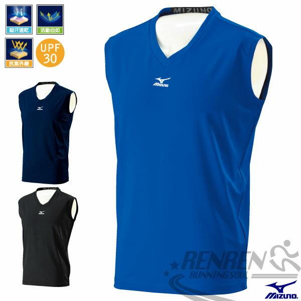 MIZUNO美津濃運動無袖緊身衣(中華深藍)緊身背心排汗抗UV彈性佳各類運動適用