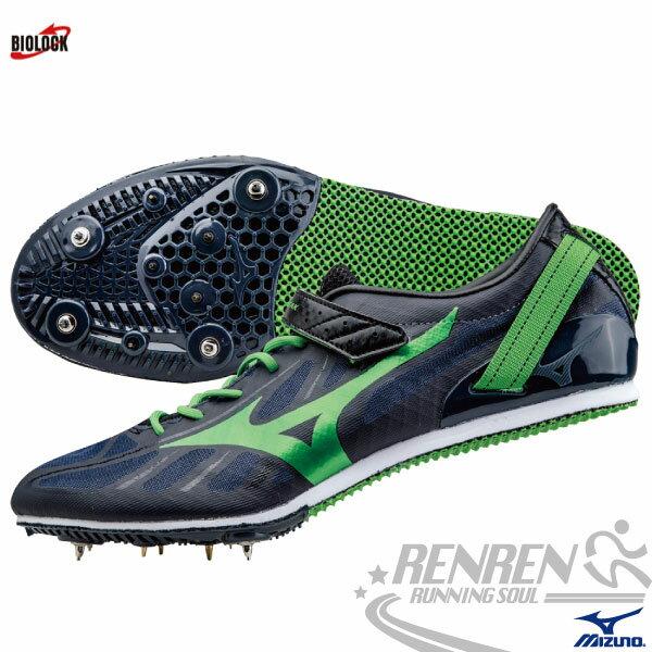 MIZUNO 美津濃 田徑釘鞋 GEO STREAK(深藍*綠) 中長距離 4mm & 6mm 固定鞋釘 7mm 可換釘