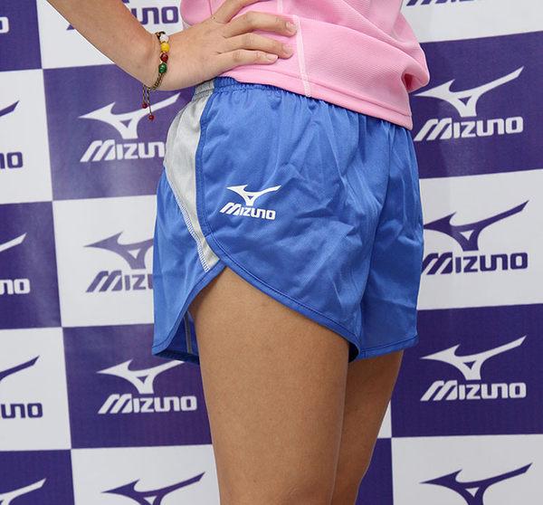 *田徑服特賣*MIZUNO 美津濃 女田徑短褲(天藍*銀灰) 吸溼排汗 路跑短褲 飄飄褲