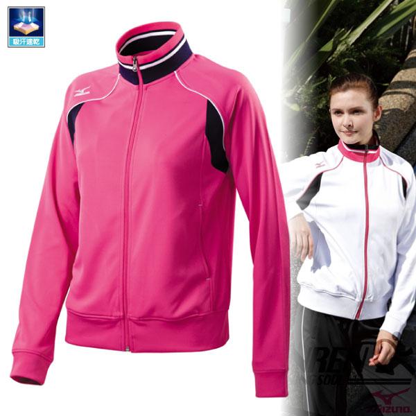 MIZUNO美津濃 學院風 女針織運動外套 立領外套(粉紅) 吸汗速乾 舒適彈性