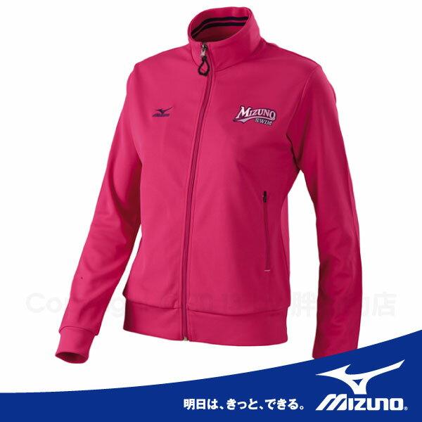 MIZUNO美津濃 女針織運動外套 立領外套(粉紅) 吸汗速乾