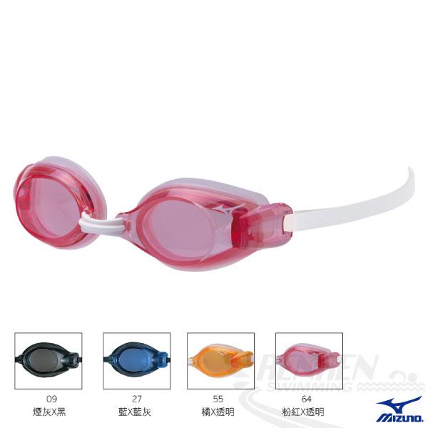 MIZUNO美津濃 兒童泳鏡(粉紅*透明) 大人可用 矽膠墊片