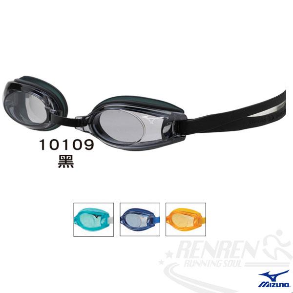 MIZUNO美津濃 兒童泳鏡(共5色)防霧抗UV鏡片 矽膠鏡帶 N3TF409500/85YJ-101