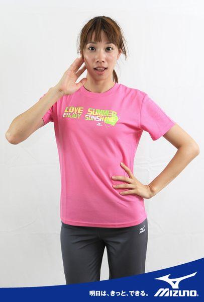 MIZUNO美津濃 女LOVE SUMMER 柔感短袖T恤(粉紅) 抗UV快速排汗 56TL-16064