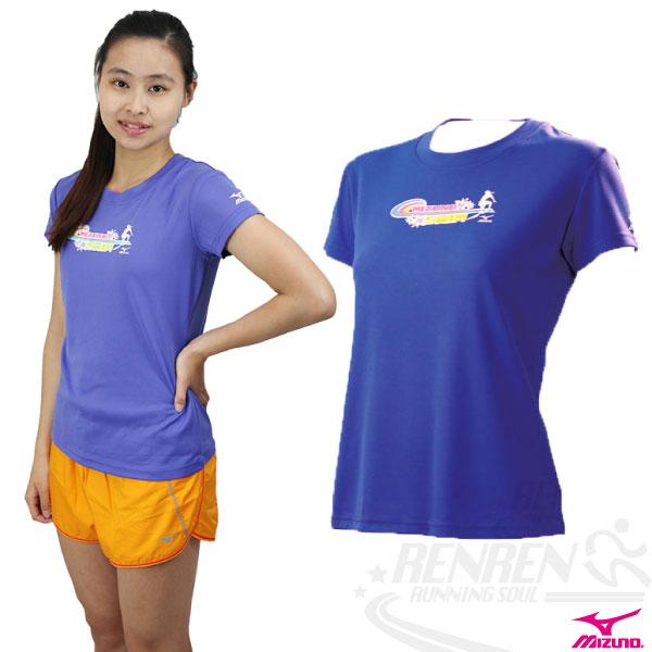 MIZUNO美津濃 女衝浪風短袖T恤(紫),吸濕快排 85TW-21325,經典賽贊助品牌。