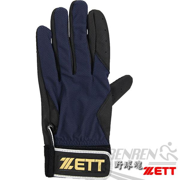 ZETT  合成皮革守備手套(黑/丈青) BBGT-213B/D/L
