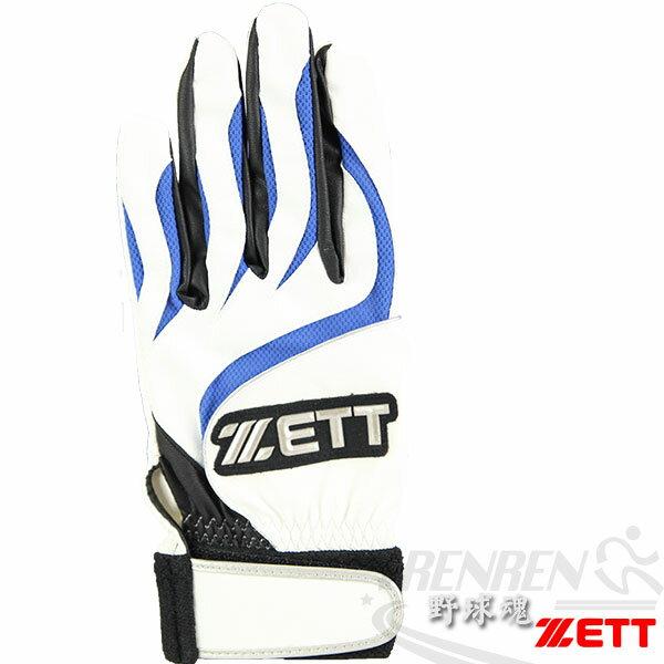ZETT 高級合成皮革打擊手套(白藍) BBGT-366