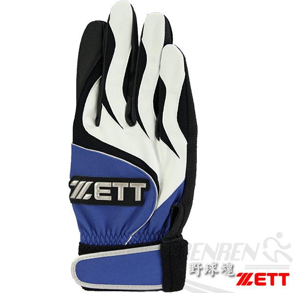 ZETT 高級合成皮革打擊手套(藍白) BBGT-366D/W