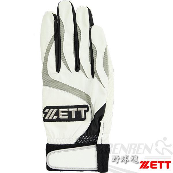 ZETT 高級合成皮革打擊手套(白灰) BBGT-366W/G