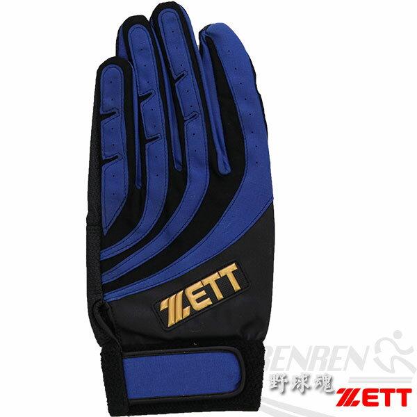 ZETT  人工皮革打擊手套(藍/黑) 單支左手BBGT-528D/B/L
