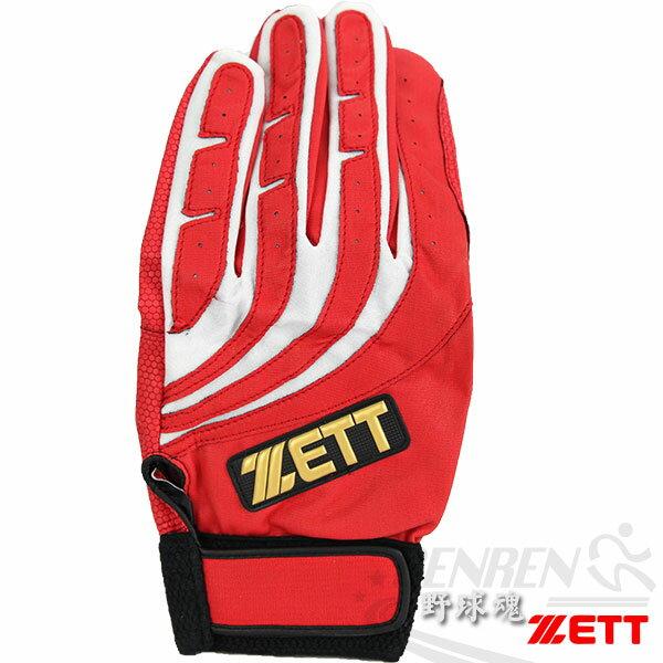 ZETT  人工皮革打擊手套(紅/白) BBGT-528R/W/L