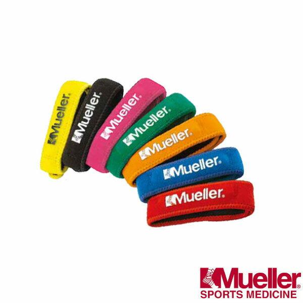 Mueller護具 跳躍膝髕腱加壓帶 臏骨帶(7色) 軟性橡膠管。MUA991~997【12/1-31 單筆滿2000結帳輸入序號 XmasGift-outdoor 再折↘250 | 單筆滿1000結..