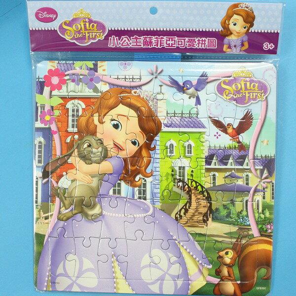 小公主蘇菲亞拼圖 小40片拼圖 QFB33 幼兒卡通拼圖(中方形/加厚)MIT製/一個入{促80}~正版授權~