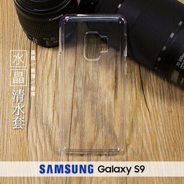 SAMSUNGGalaxyS9SM-G960FS9+S9PlusSM-G965F水晶系列超薄隱形軟殼清水套保護殼手機殼背蓋