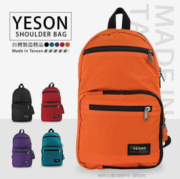 《熊熊先生》永生YESON 台灣製造MIT 頂級YKK拉鍊 單肩包 側背包 7206 防潑水 休閒包 可調式背帶