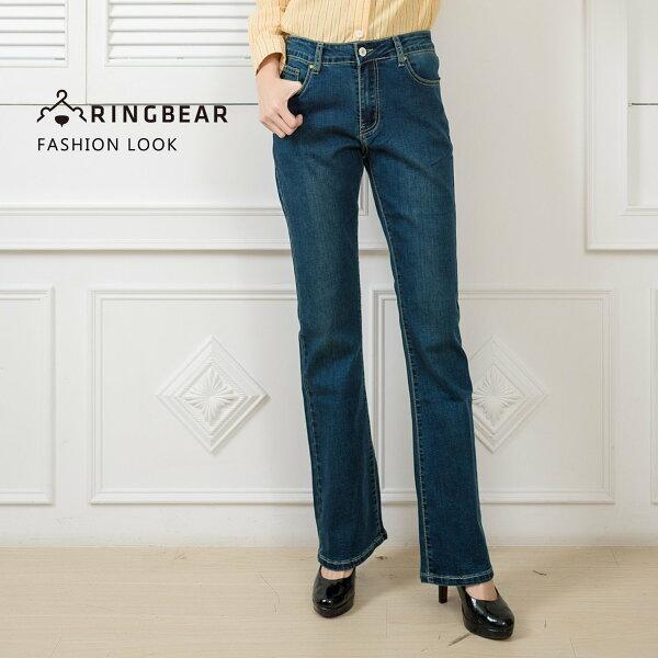 眼圈熊S-7L大小尺碼衣褲專賣:牛仔褲--經典時尚率性撞釘釦個性假兩層後口袋丹寧小喇叭褲(藍M-3L)-C96眼圈熊中大尺碼