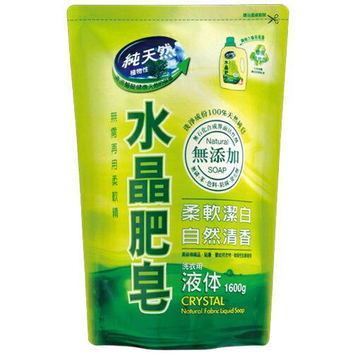 南僑水晶肥皂液體補充包1.6L~愛買~
