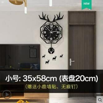 北歐鹿頭鐘表掛鐘客廳現代簡約創意個性網紅表時尚家用時鐘 原本良品 交換禮物 送禮