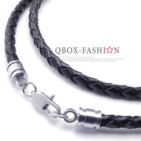 《QBOX》FASHION飾品【W10021993】精緻個性黑色編織真皮革316L鈦鋼扣式項鍊子皮繩