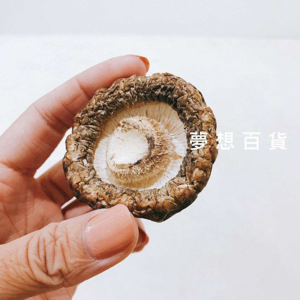 花菇(1斤) 香菇 埔里 乾貨 香菇  脫水乾貨 (伊凡卡百貨)