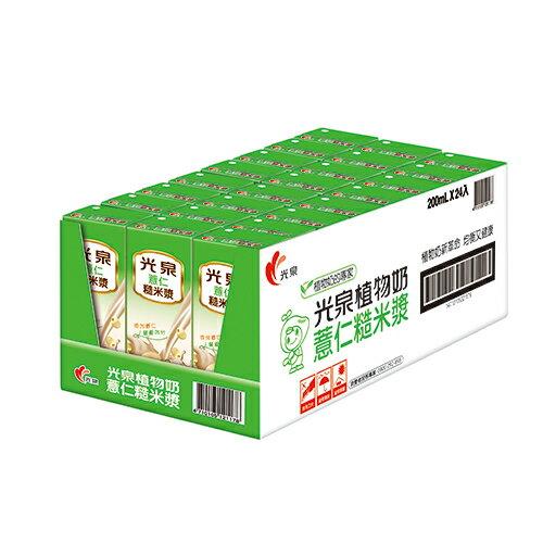 光泉薏仁糙米漿200ml*24入/箱【愛買】