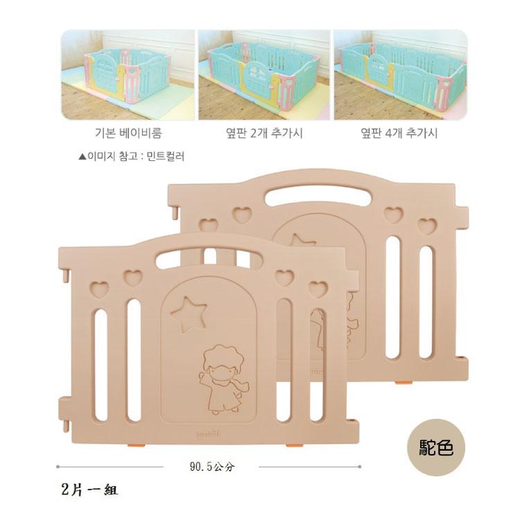 【大成婦嬰】韓國 Ifam BaBy Room 遊戲圍欄專屬延伸片 (駝、粉紅、綠)