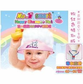 『121婦嬰用品館』第一寶寶 HAPPY洗頭帽 - 粉紅 0