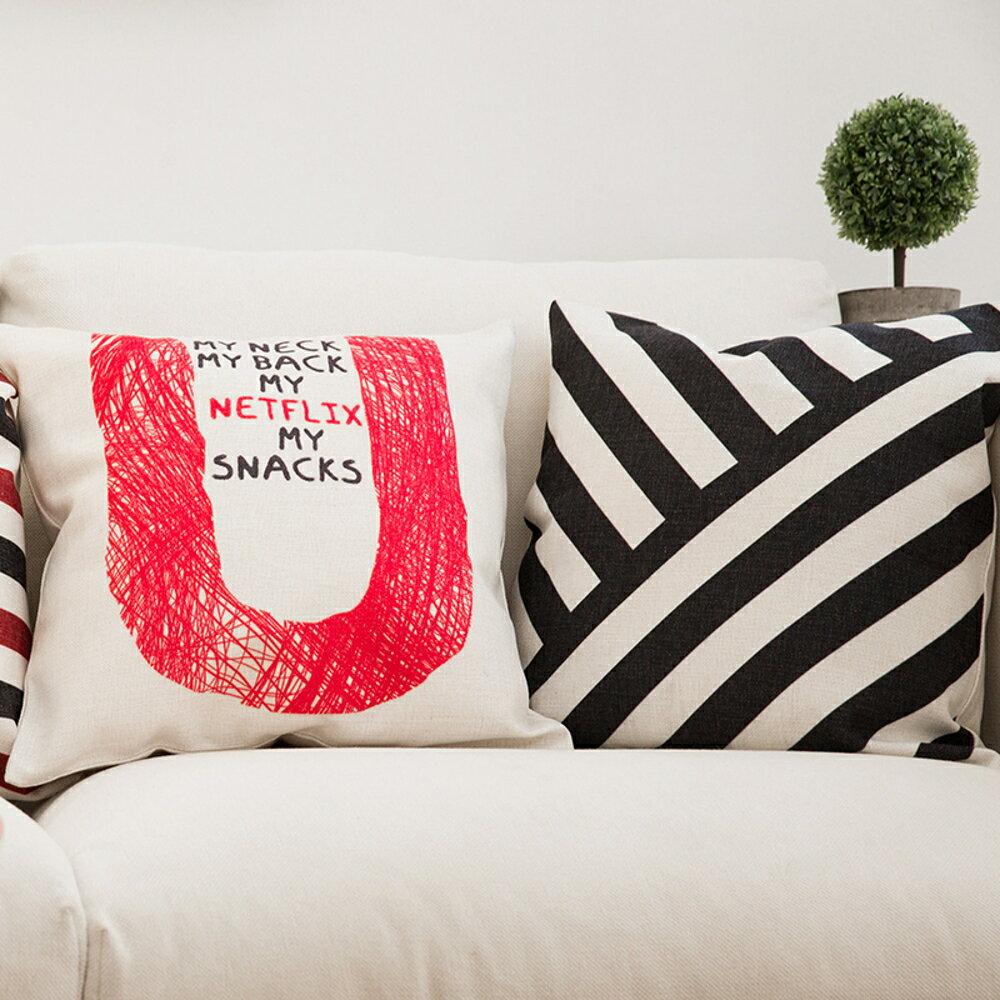 ✤宜家✤時尚簡約實用抱枕132  靠墊 沙發裝飾靠枕